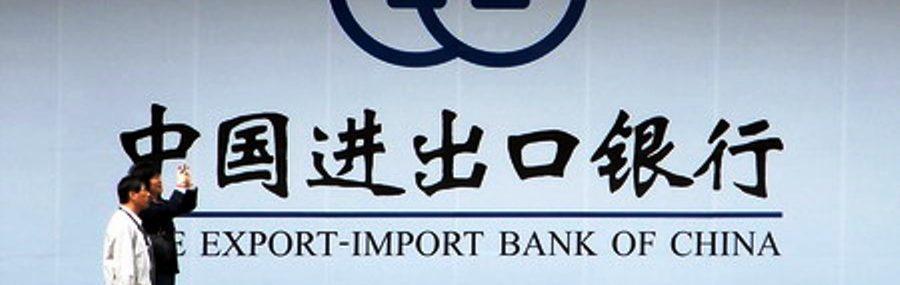 eximbank-chi_20131126135212242